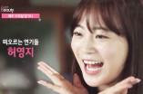 [선공개]엔돌핀소녀 허영지, 겟잇뷰티에 SOS?