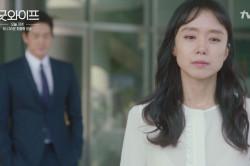 [최종화예고] 전도연&유지태&윤계상, 마지막 결말은?