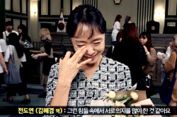 굿바이 '굿와이프'! 마지막 촬영 현장 공개!