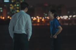 전도연&윤계상 캐치볼 데이트, 체포되는 나나?!