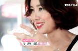 빠를수록 좋아! 김성령의 안티에이징 비법공개