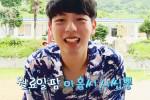 [예고] 태국 국민 남동생 '업'이 외친 한국말은?