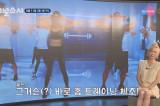 [4화 선공개]종이인간 태연의 건강체조