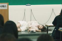 [예고] 박하선, 강의 중 졸도?!