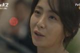 (예고) 송윤아, 지창욱에 싸늘한 경고! ′넌 봐선 안될 것을 보았어′