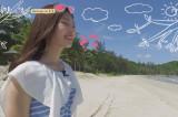 말레이시아 쿠닷에서도 통하는 ′정채연 미모′