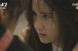 (예고) 투윤아 대립!_안나 엄마 자살의 비밀은!