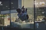 빌딩 액션! 건물 유리창 박살내는 지창욱의 발차기!
