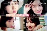 [선공개] 방부제미모 이정현 일상에 송중기 있다?