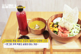 아이오아이, 우주소녀 유연정의 혼밥식단