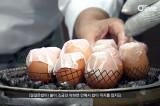 이런 밥은 처음이지? 달걀 안에 밥이! 달걀온밥!