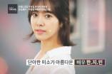 최초공개! 무결점배우 한지민의 셀프카메라 엿보기!