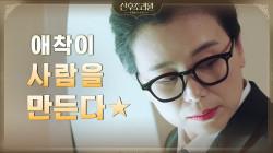 세레니티의 하이라이트★퇴소교육! 장혜진의 '애착' 특강으로 드루와↖?