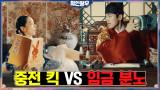 신혜선의 연속 킥!!! 김정현 ♨그라데이션 분노♨ 폭ㅋ발ㅋ 쇼윈도 쀼케미 무빙포스터 가로형