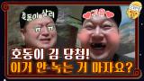 김은 김인데…이거 안 녹는 거 마자요?ㅠㅠ
