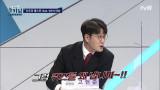 꼰대력 탈출 ★신조어 테스트★