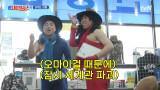B1A4는 몰라도 오마이걸이랑 BTS는 알지♡ 본심에 파괴된 세계관