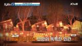 강남에서 30분! 전현무의 단골 캠핑장? [전국 캠핑 여지도 19]