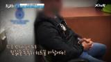 유명 가수 M/V에 출연한 카메오의 실체 = 마약 황제...? [간 큰 녀석들 19]