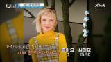 SNS 팔로워 수를 늘리기 위한 한 소녀의 선 넘은 만행 [님아 그 선을 넘지 마오 19]