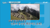 페루의 역사를 짓밟은 무개념 관광객 [님아 그 선을 넘지 마오 19]