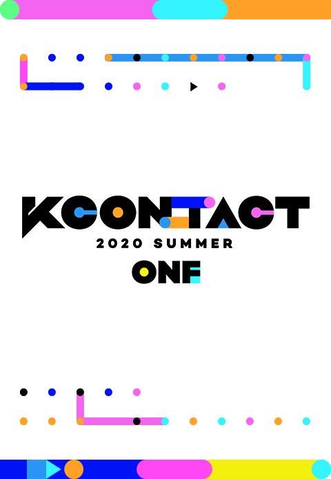 [FANCAM] 온앤오프 (ONF) KCON:TACT MEMBERSHIP