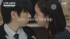 [예고] '박대리' 이주승의 은밀-한 사생활?! #현실직장인 #로설작가