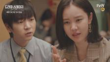 이주승-김예원, '낮대밤작'을 위한 작당모의!