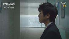 겸직 발각, 박대리의 시련ㅠㅠ ′화장실 앞 복도 자리′