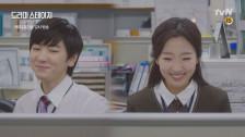 회사 메신저로 사내연애하는 것들♡ (보는 나는 빡침♡)